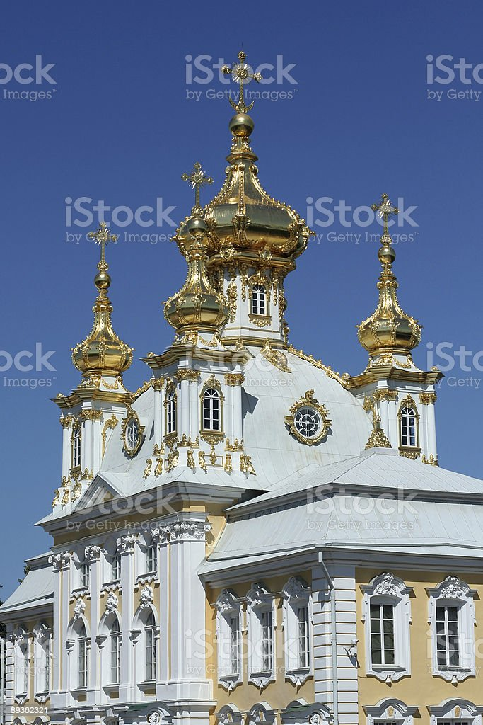 Cathedral in Peterhof royalty-free stock photo