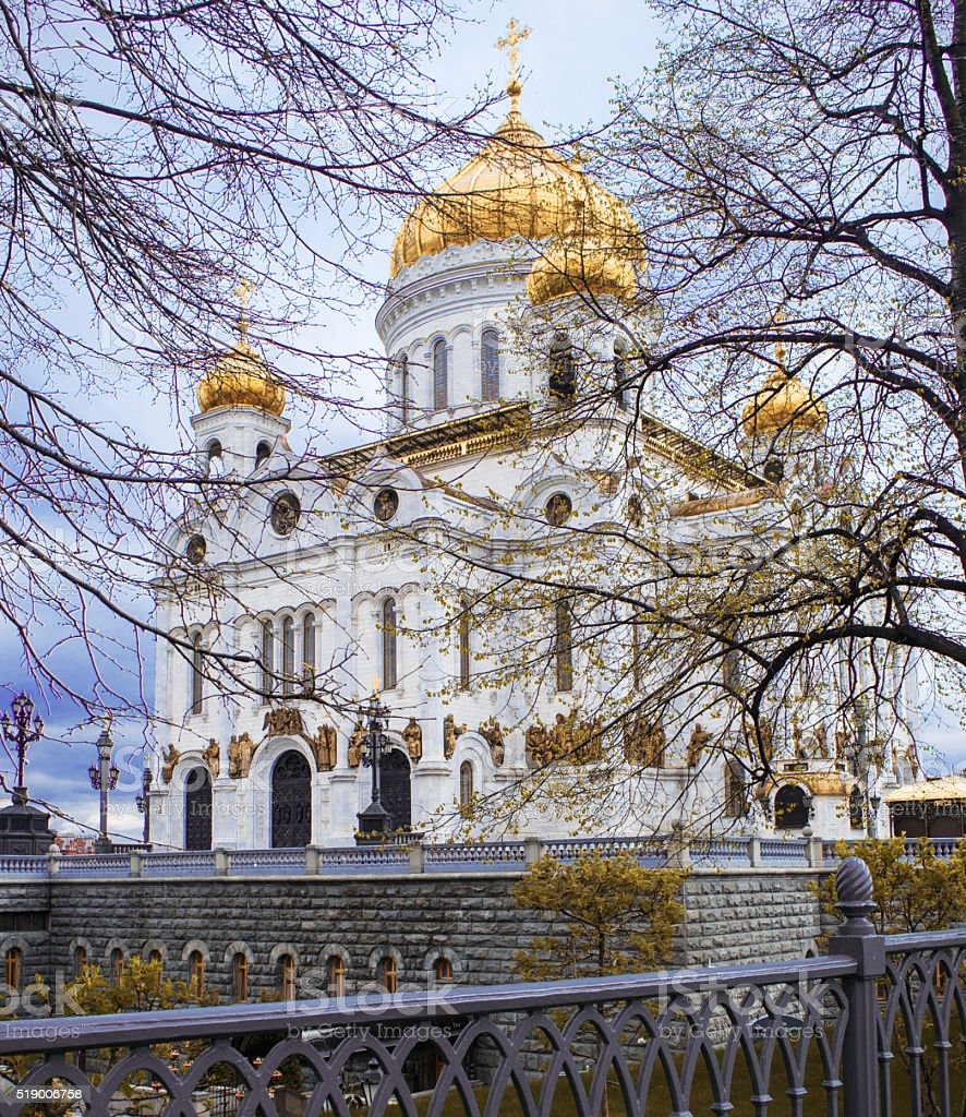 Cathedral in the center of Moscow stock photo