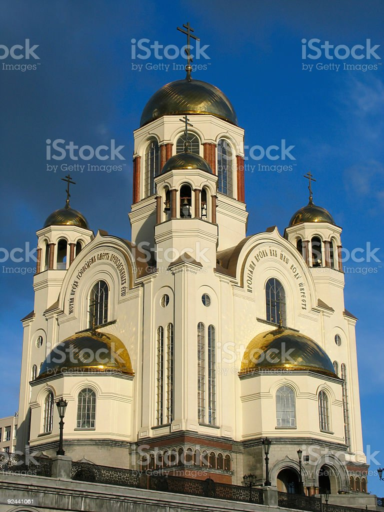 Cathedral in the names of all saints royalty-free stock photo