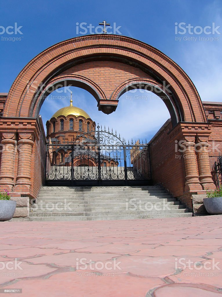 Cathedral of Alexander Nevskii royalty-free stock photo