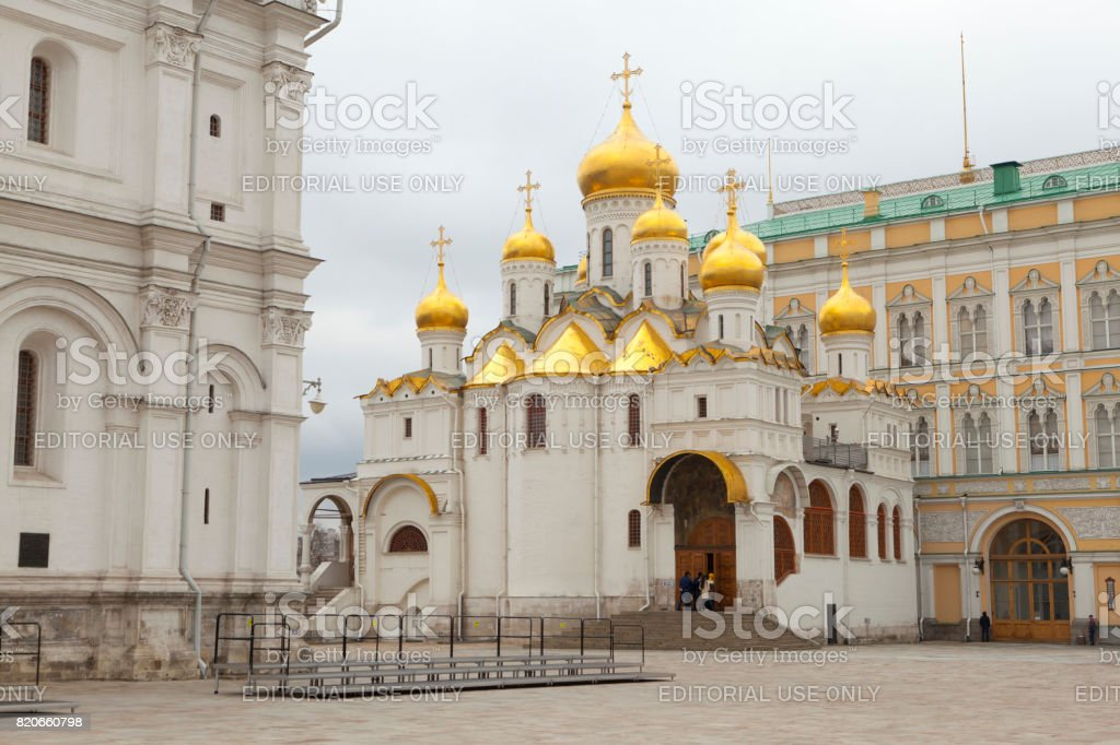 Cathedral of Annunciation stock photo