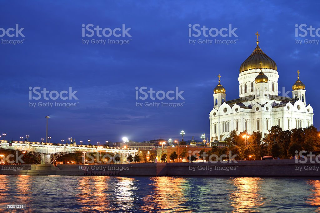 Cathedral of Christ Saviour, Moscow stock photo