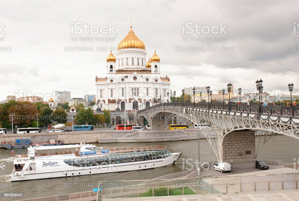 Cathedral of Christ the Savior and the Patriarchal bridge stock photo
