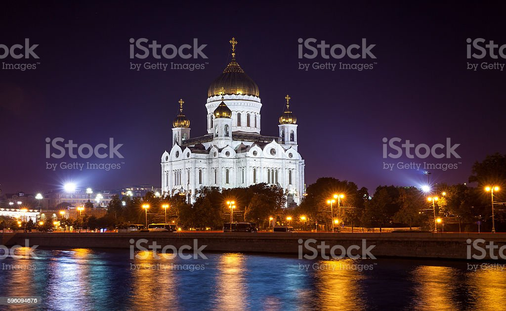 Cathedral of Christ the Savior in Moscow at night royalty-free stock photo