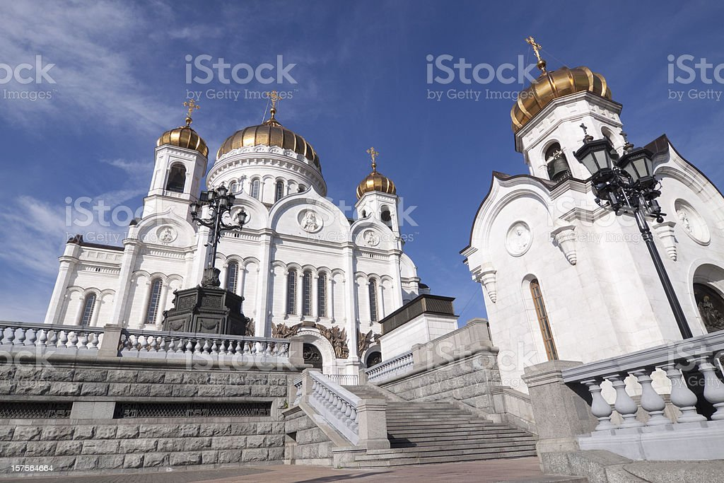 Cathedral of Christ the Savior in Moscow stock photo