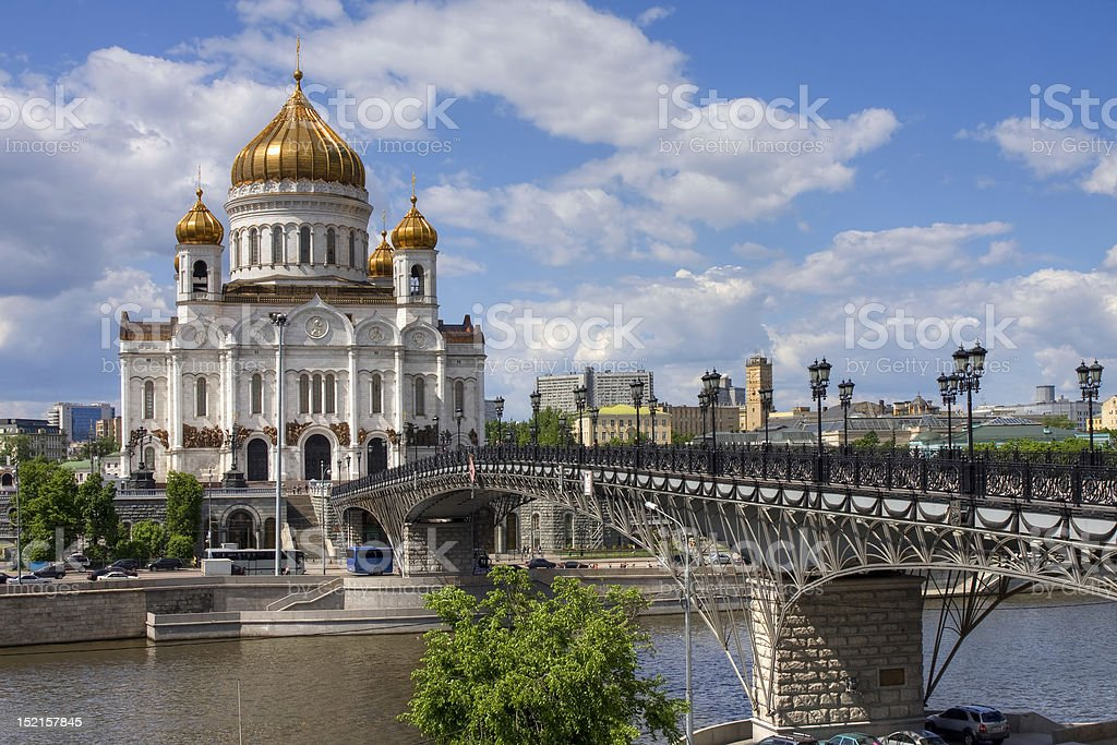 Cathedral of Christ the Savior, Moscow 2010, Russia stock photo
