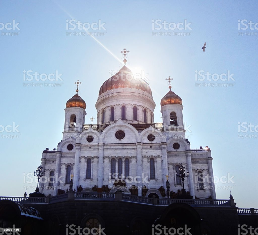 Cathedral of Christ the Savior, Moscow royalty-free stock photo