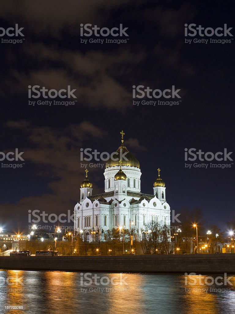 Cathedral of Christ the Saviour at Night stock photo