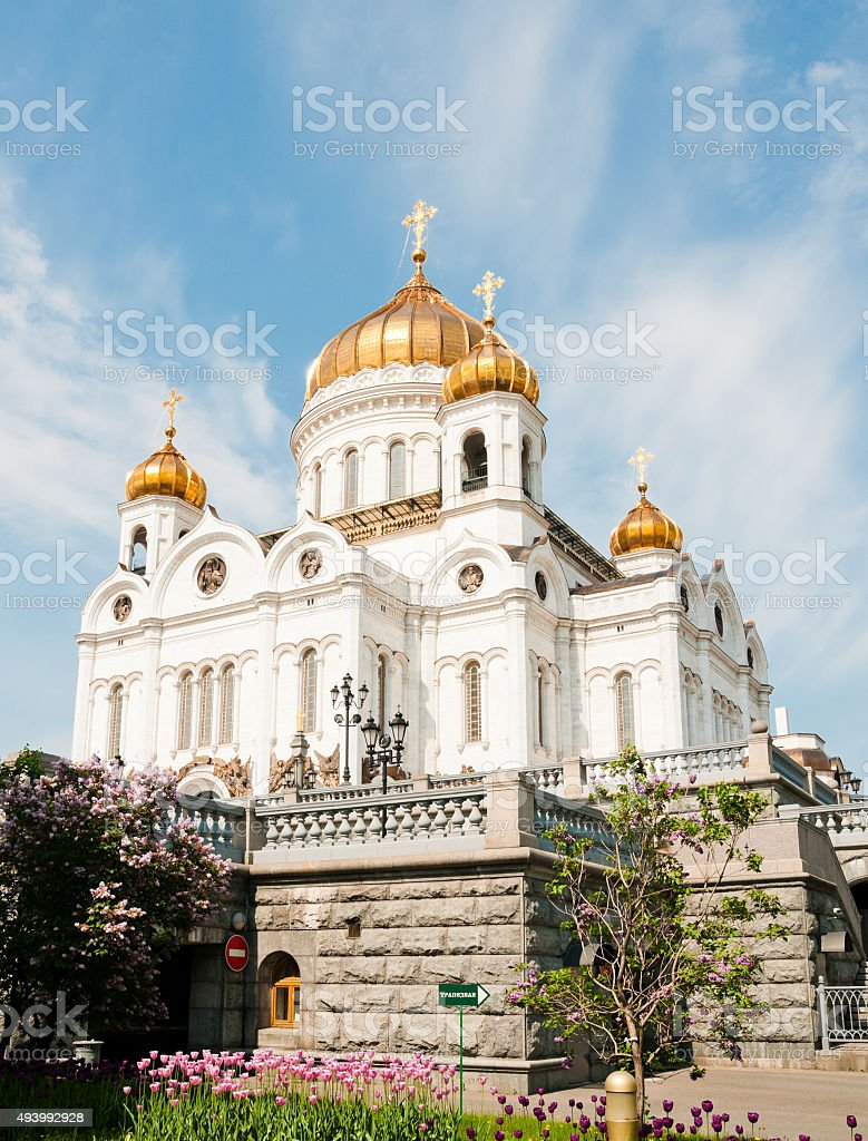 Cathedral of Christ the Saviour, Moscow stock photo