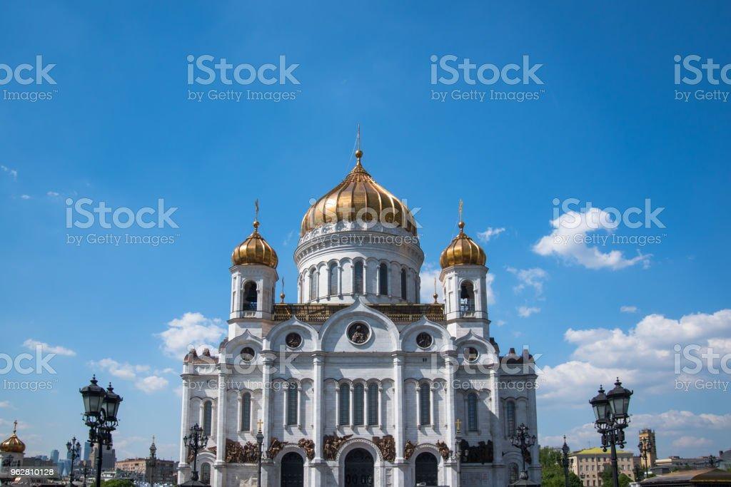 Catedral de Cristo, o Salvador. - Foto de stock de Acendendo royalty-free