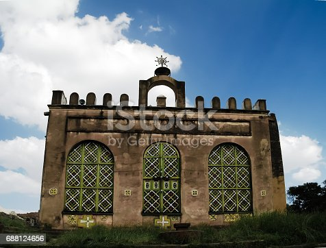 istock Cathedral of Our Lady Mary of Zion, Axum, Ethiopia 688124656
