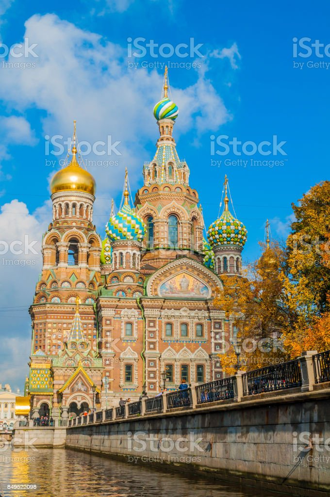 Cathedral of Our Savior on Spilled Blood,Saint Petersburg, Russia stock photo