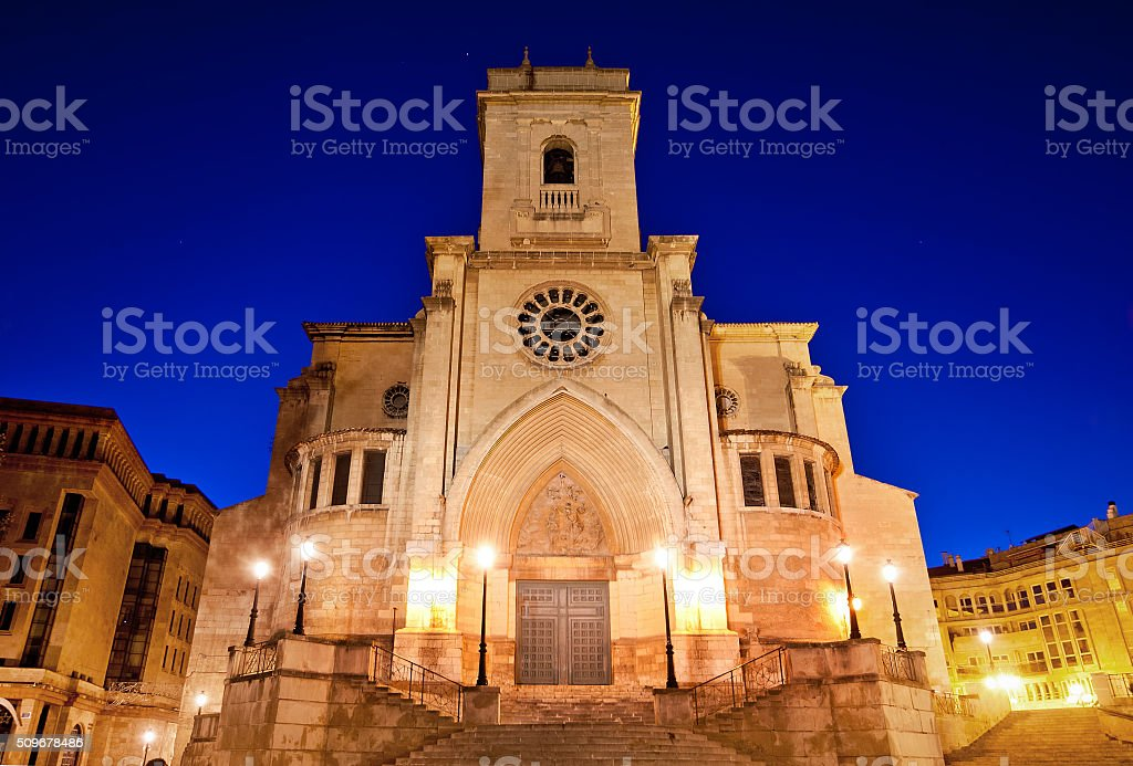 Cathédrale de San Juan de Albacete - Photo