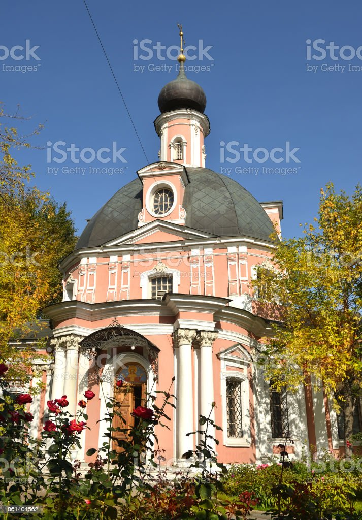 Cathedral of St. Catherine Great Martyr in-the-Fields located in Moscow, Russia is representation church for Orthodox Church in America to Church of Russia. It was built in mid-eighteenth c. in autumn stock photo