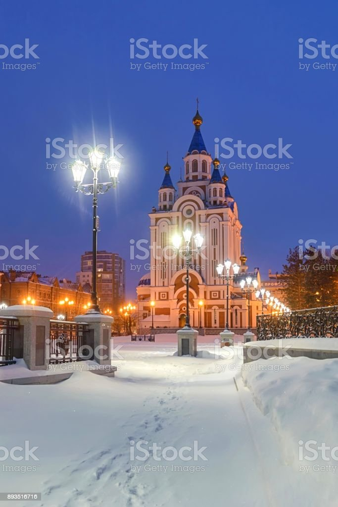 Cathedral of the Assumption of the Blessed Virgin Mary ( Uspensky cathedral ). Khabarovsk, far East, Russia. stock photo