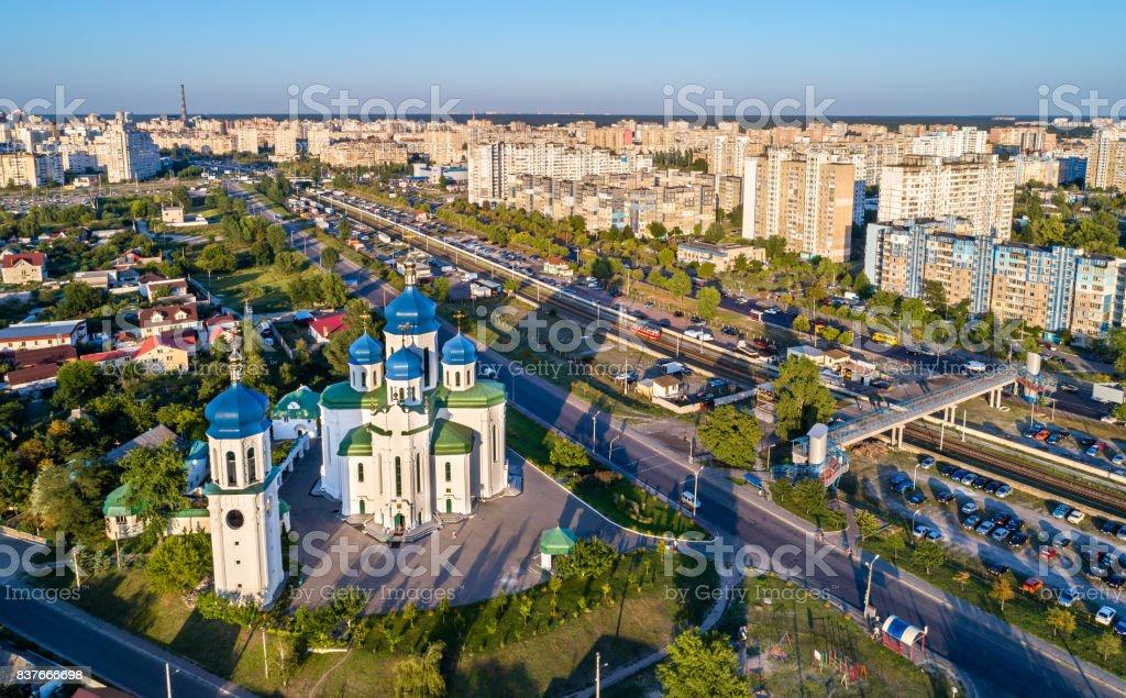 Cathedral of the Holy Trinity in Troieshchyna - Kiev, Ukraine stock photo
