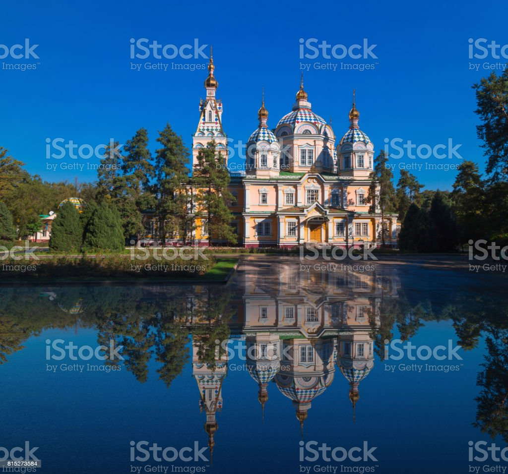 Cathedral reflected in the water stock photo