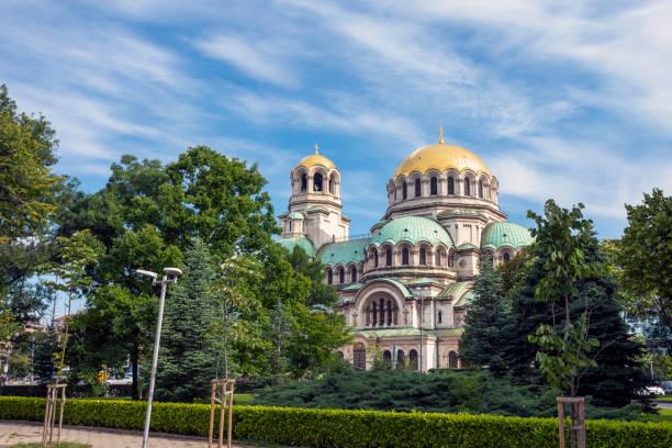 Cathedral Saint Aleksandar Nevski stock photo