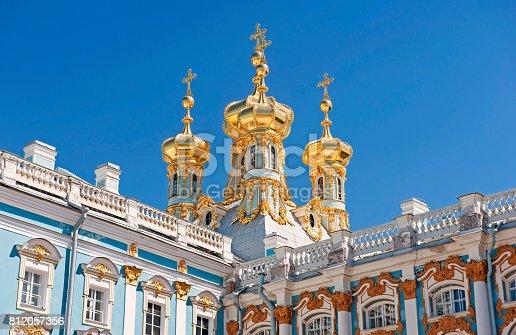 Catherine Palace in Pushkin near St.Petersburg, Russia