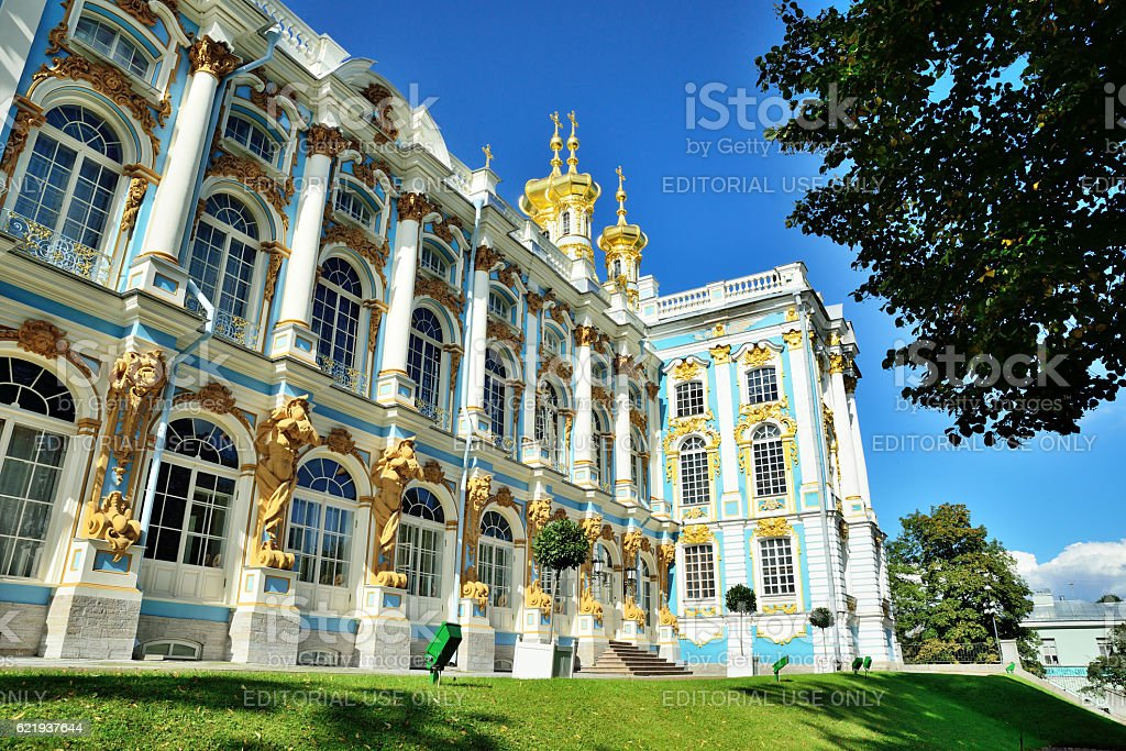 Catherine Palace In Pushkin Tsarkoje Selo Russia Stock Photo & More  Pictures of 2016