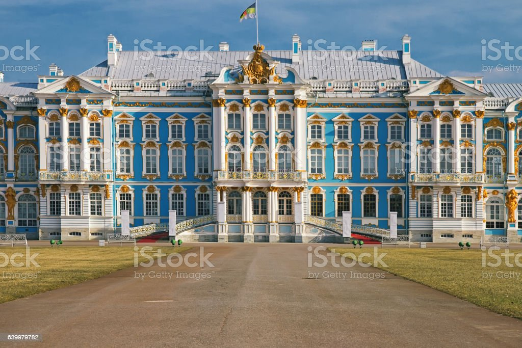 Catherine palace in Pushkin, Tsarskoye Selo, Russia stock photo