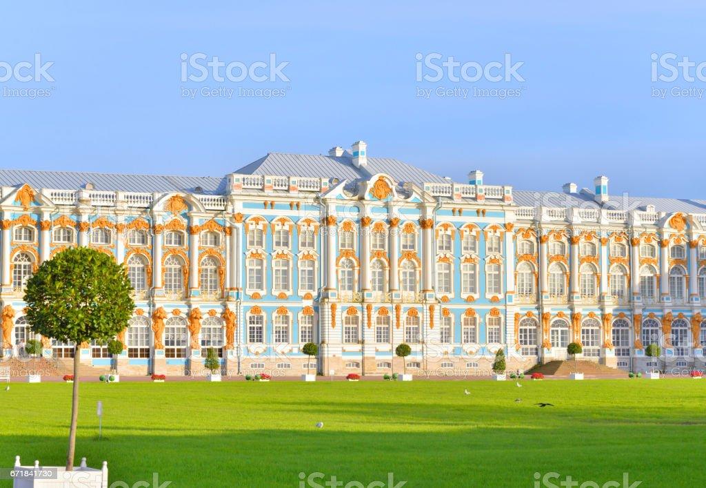 Catherine Palace in Tsarskoe Selo. stock photo