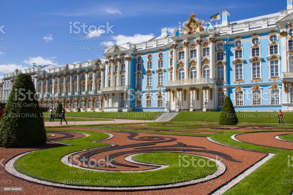 Catherine Palace in Tsarskoye Selo, Russia stock photo