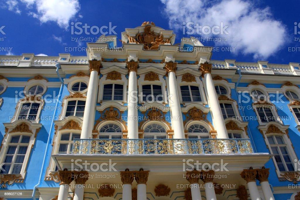 Catherine Palace : Saint Petersburg Russia 14 July 2016 stock photo