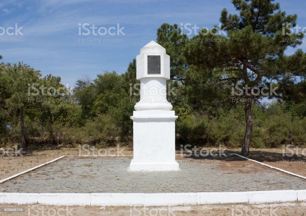 Catherines mile - monuments of history and architecture, road signs, built in 1784-1787 years stock photo