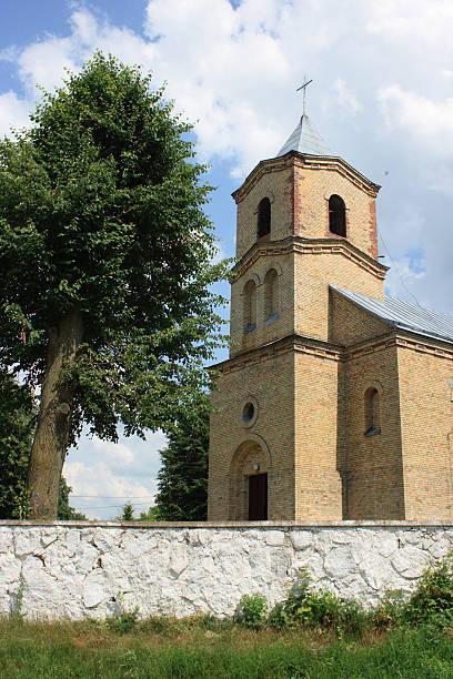 Catholic Church in Lida region stock photo