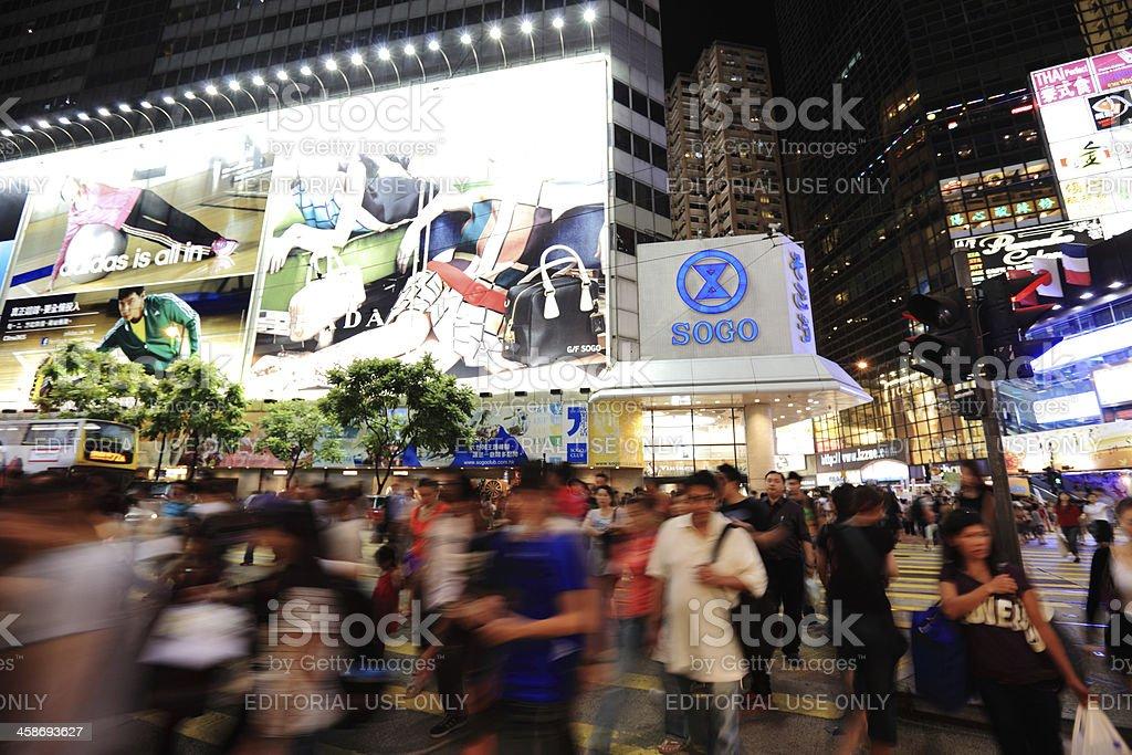 Causeway Bay at night stock photo
