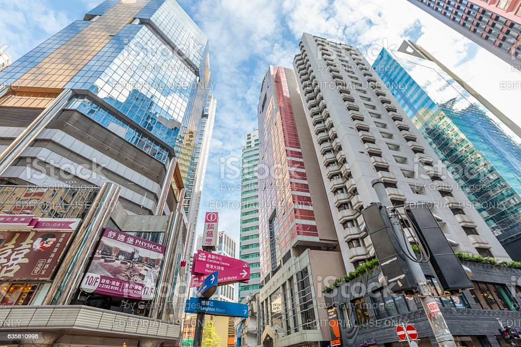 Causeway Bay Hong Kong stock photo