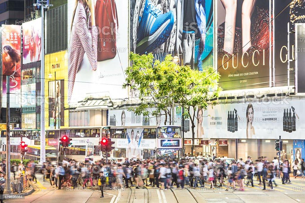 Causeway Bay rush in Hong Kong island stock photo