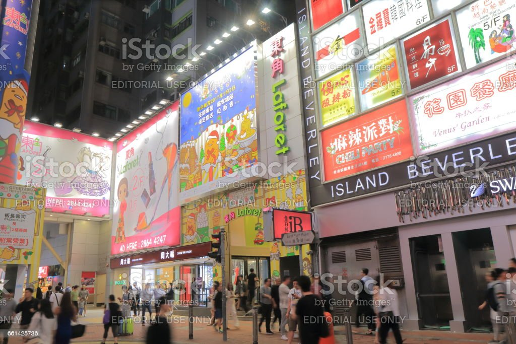Causeway Bay shopping street cityscape Hong Kong