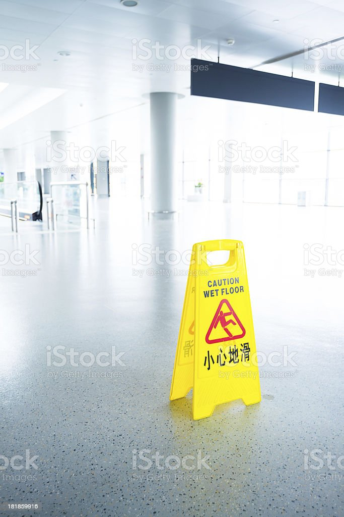 caution for wet floor stock photo
