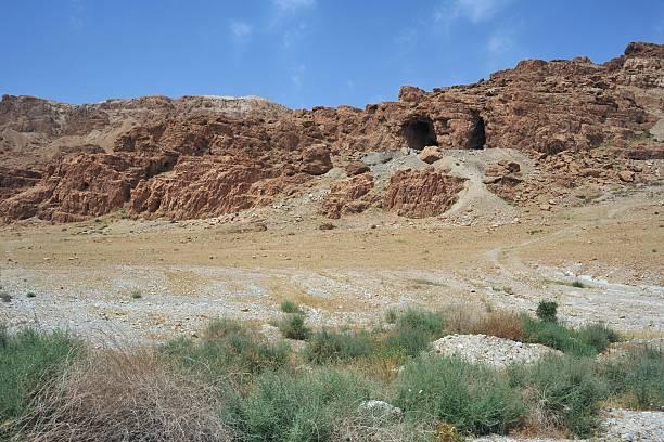 Cave 1 Dead Sea Caves stock photo
