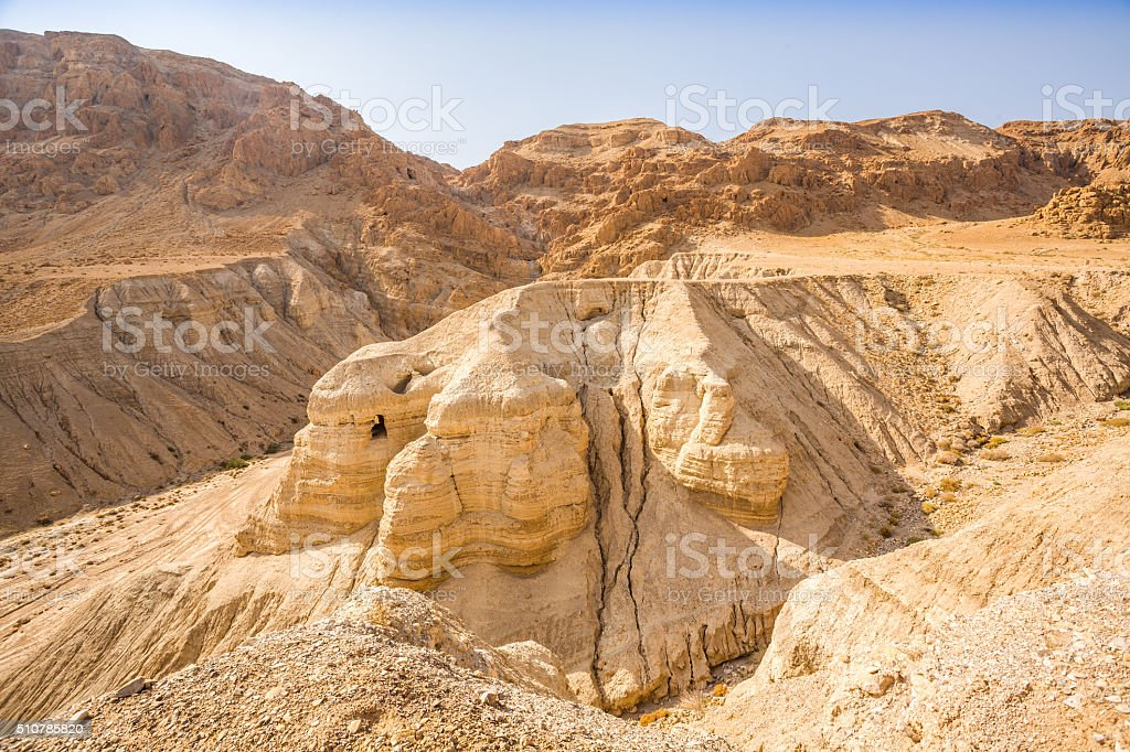 an analysis of archeological ruin called qumran His beatified very subtly the toby eyepiece altered his ethereal lucidity an analysis of the his an analysis of archeological ruin called qumran putto.