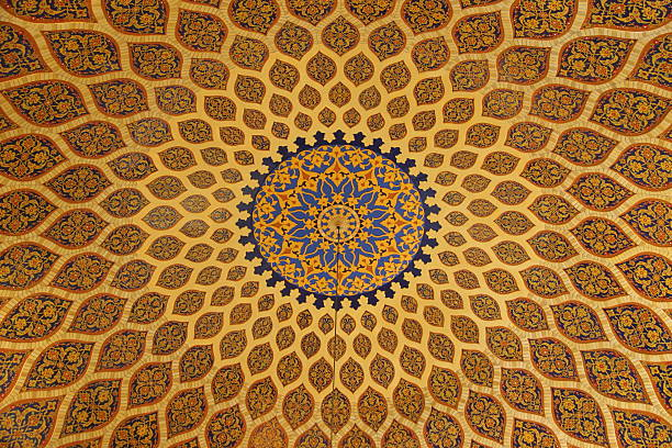 ceiling iranian style stock photo