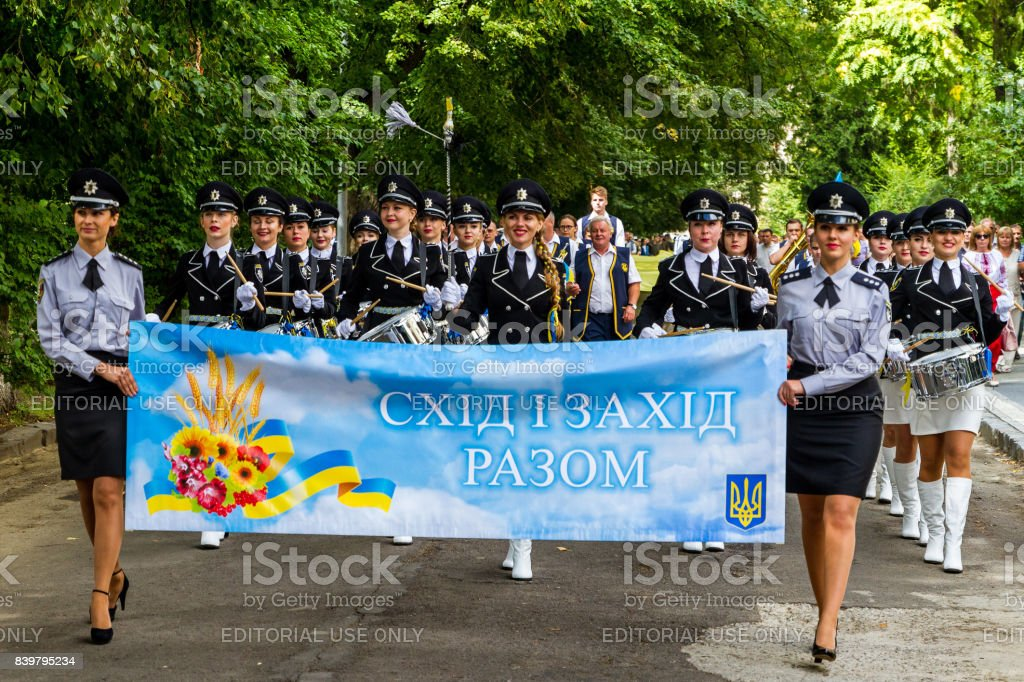 Celebration of the Day of the State Flag of Ukraine in Uzhgorod stock photo