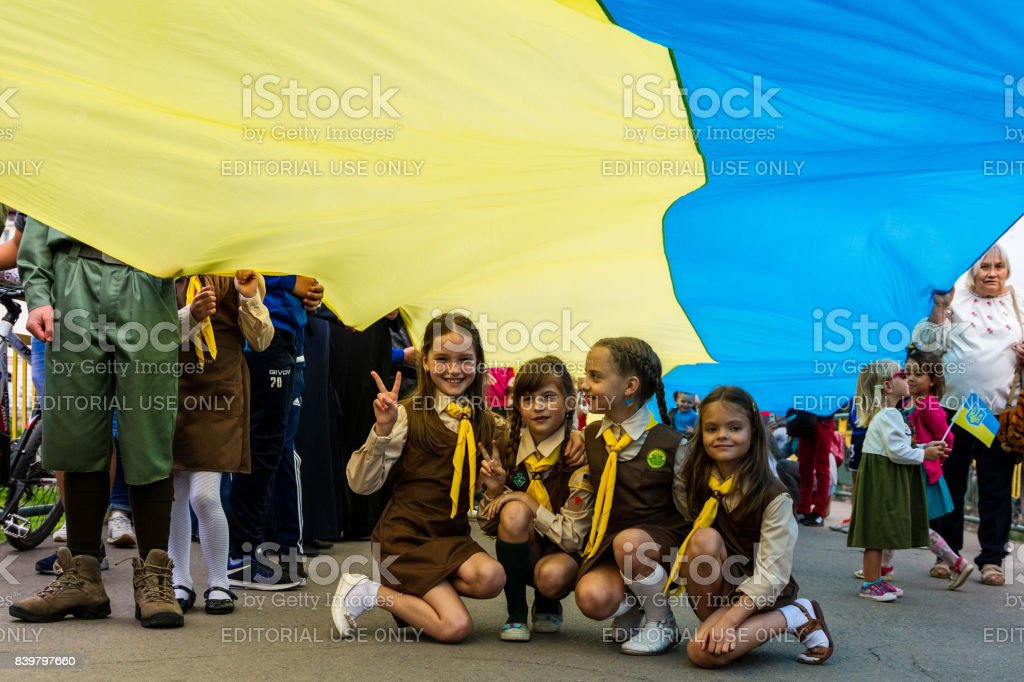 Celebration of the Day of the State Flag of Ukraine in Uzhgorod stock photo