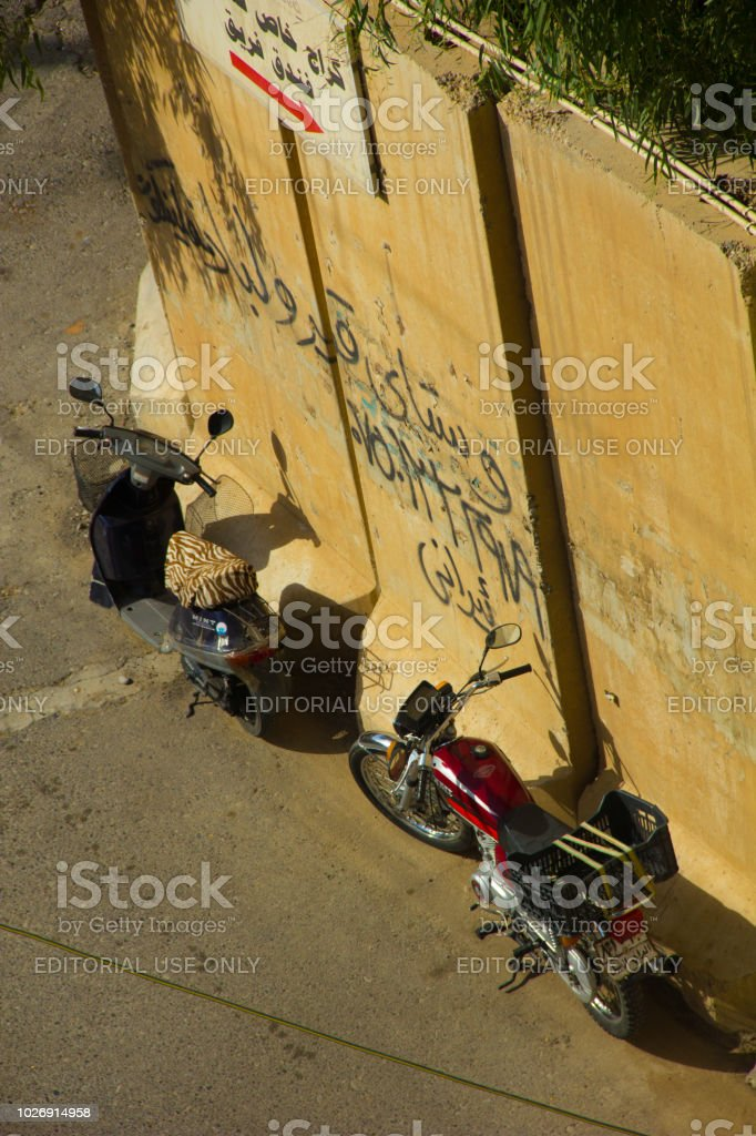 Cement Bomb Barriers In Erbil Iraqikurdistan Stock Photo