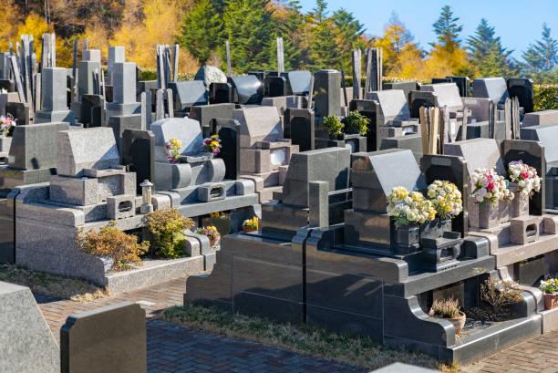Cemetery grave where ancestors sleep stock photo