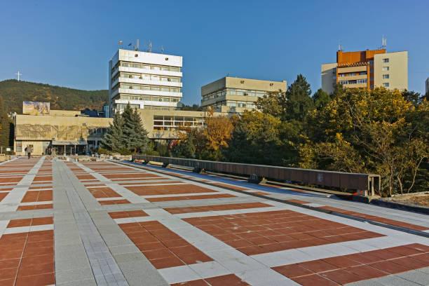 Blagoevgrad şehir merkezi, Bulgaristan stok fotoğrafı