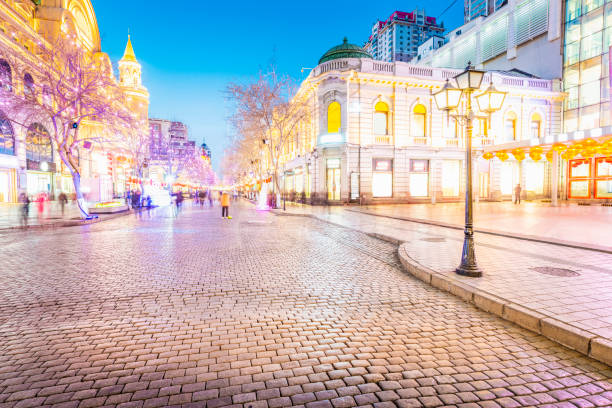Central Avenue of Harbin Central Avenue (Zhongyang Street). Located in Harbin, Heilongjiang, China. harbin stock pictures, royalty-free photos & images
