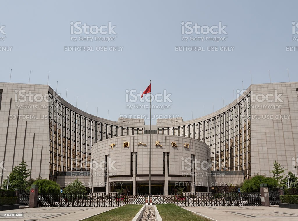 Central Bank of China in Peking – Foto