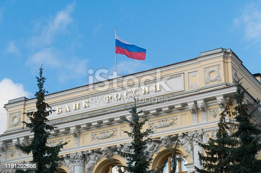 Cetral Bank of Russia with flag