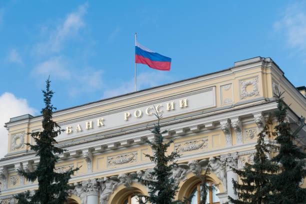 centrale bank van rusland - rusland stockfoto's en -beelden