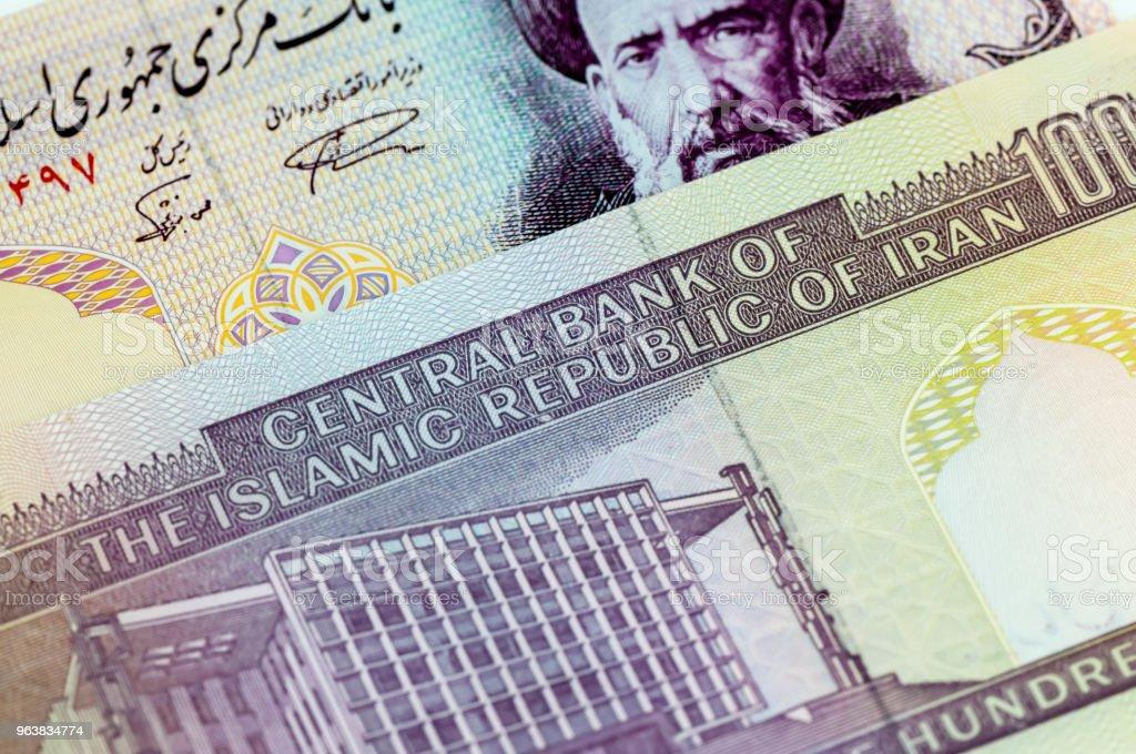 Zentralbank der islamischen Republik des Iran iranische 100 Rial Banknoten – Foto
