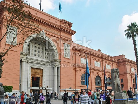 Cairo, Egypt - January 20, 2011: Central entrance to the Cairo Museum in Egypt