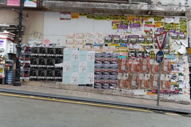 Central, Hong Kong - CIRCA April,2018: advertisement posters on wall . stock photo